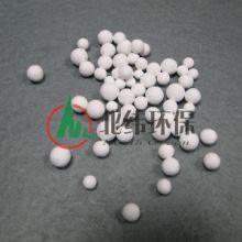 活性氧化铝瓷球 开孔瓷球