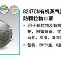 陕西3m口罩代理@3M专卖,陕西3m9001,9002,8246,8247口罩专卖