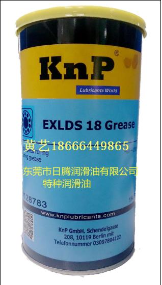德国康恩派(Knp)EXLDS18 多用途航空齿轮轴承润滑脂 德国Knp EXLDS18