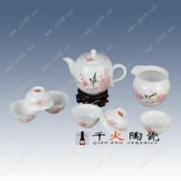 整套陶瓷功夫茶具厂家 礼品茶具套装 开业庆典礼品