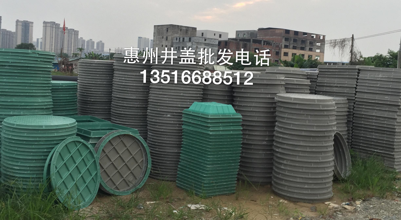 惠州沙井盖 惠州沙井盖复合井盖球墨铸铁沙井盖