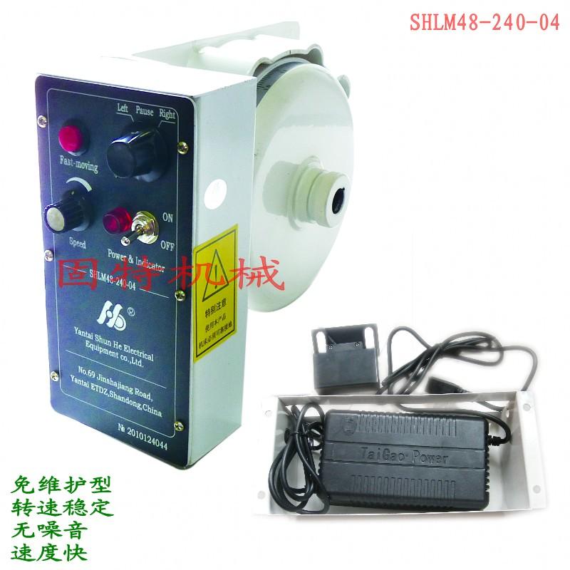 免维护型铣床动力进给器免、伺服式铣床走刀器 安装尺寸16mm~20mm、110V~220V