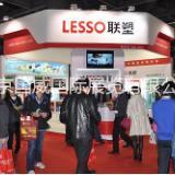 2018北京橡胶机械设备展览会