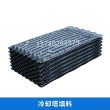 北京冷却塔填料@北京冷却塔填料价格@北京冷却塔附件