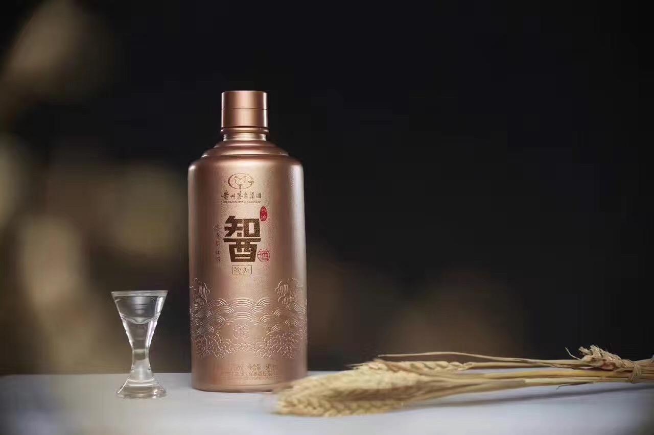 贵州茅台集团保健酒业台源䣽酒论道