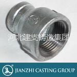 供应燃气管件  DN32*15大小头 建支牌燃气管件总经销