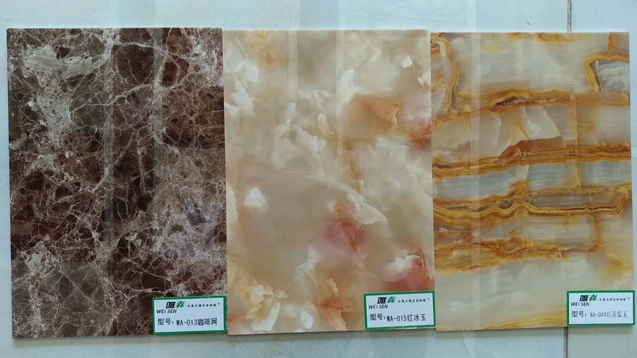 大理石UV板