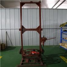 折叠式打井机