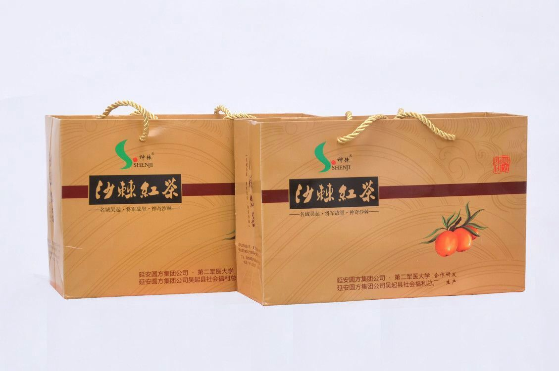 陕北特产沙棘红茶 陕北特产养生保健沙棘红茶