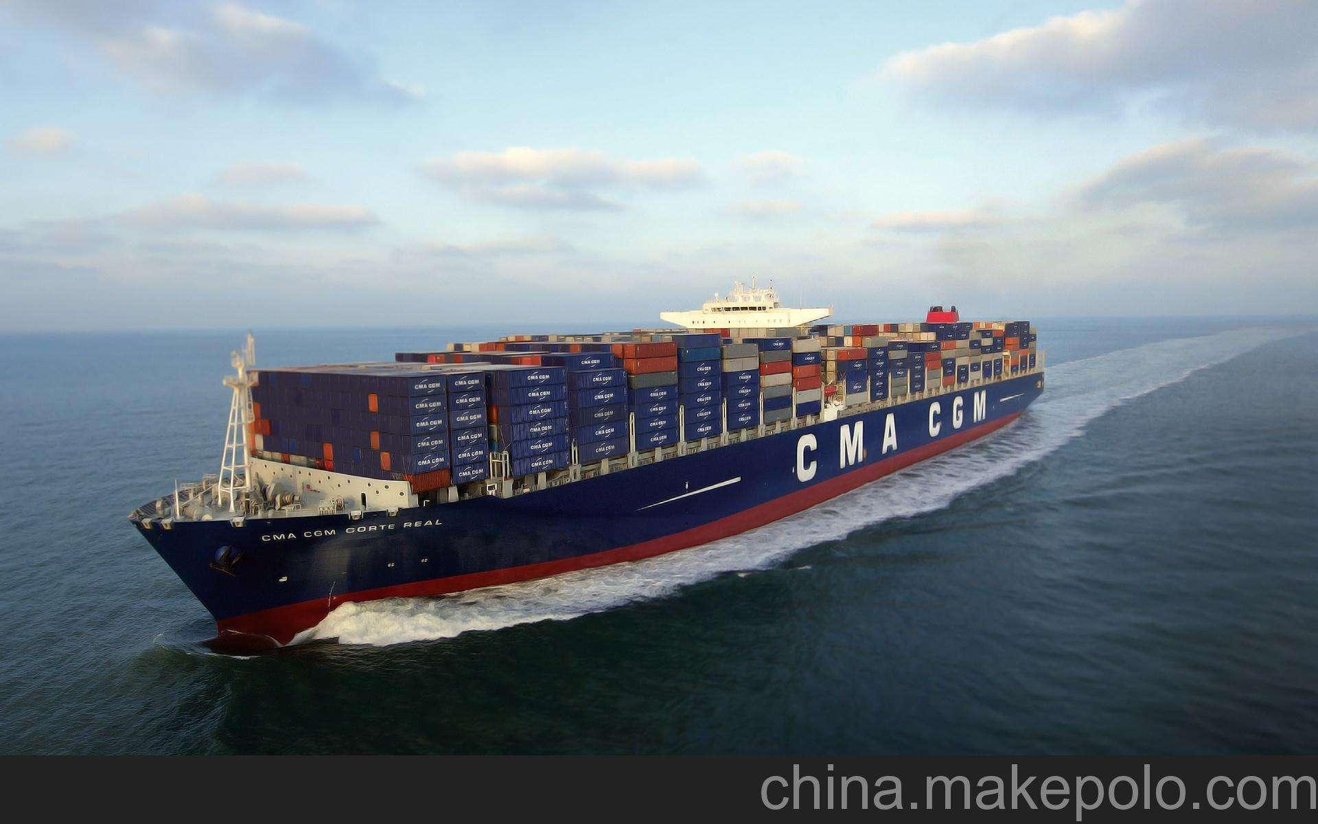移民搬家海运出口国际物流