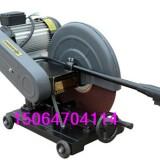 5.5KW 砂轮切割机-very 济宁砂轮切割机 SQ-500型砂轮切割机-veryGOOD 济宁5.5KW砂轮切割机
