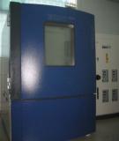 深圳供应--高低温冲击试验  可靠性检测  高温冲击分析