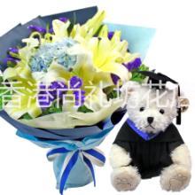 香港尚礼坊毕业季热销毕业花束配经典Teddy熊组合同城速递