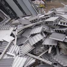 废铝 废铝回收公司 废铝回收厂家 废铝回收价格