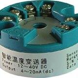 热电偶温度变送器 NHR-213不隔离智能温度变送器(圆卡)