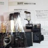 台湾中日HINAKA五口二位电磁阀HNS523S3B