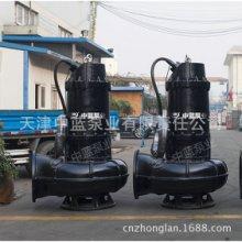大流量排污泵/排污泵价格