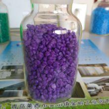 青岛pvc颗粒 pvc热稳定剂 厂家直销 可定制颜色度数