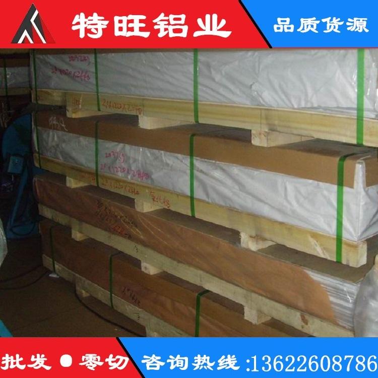 纯铝板5052铝板 氧化铝板价格