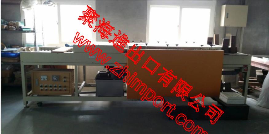 台湾二手玻璃洗片机进口清关货运代理