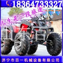 12寸越野轮胎沙滩车  150大公牛沙滩车