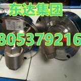 DFH-20/7矿用本质安全型电动球阀
