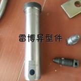 河北永年异型件厂  加工定做  异型件  异型栓  农机配件