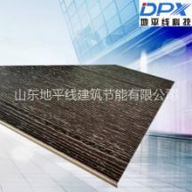 水泥纤维装饰板纯超高板