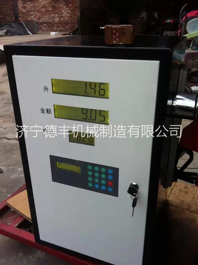 12V小型加油机
