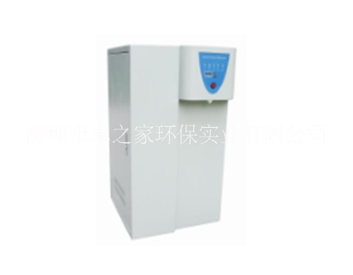 实验室纯水设备- 实验室超纯水机