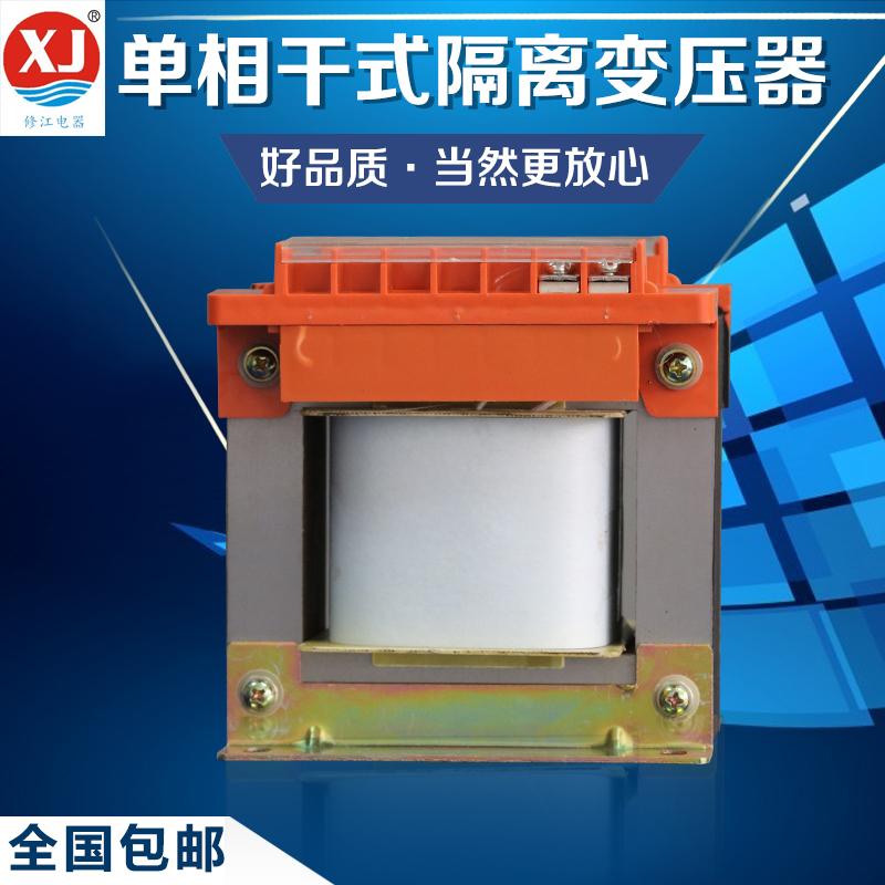 修江全铜 单相隔离 BK-2500VA 机床控制交流变压器380V/220V转12V 控制变压器 BK-2500VA