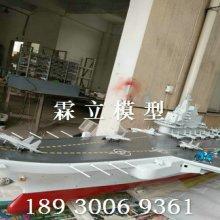 供应船舶模型,航海模型制作公司