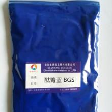 4382酞菁蓝BGS颜料蓝15:3
