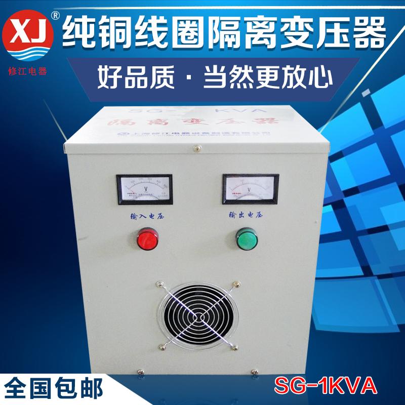 广东福建四川修江全铜三相隔离变压器SG-1KVA三相380v/220v/110v干式控制变压器