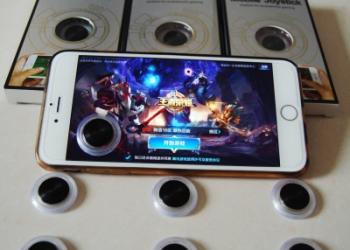 苹果安卓手机遥感图片