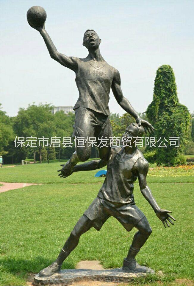 铸铜雕塑 大型铸铜雕塑 铸铜雕塑定制价格 铸铜雕塑制造厂家 广场铸铜雕塑摆件 公园铸铜雕塑人物