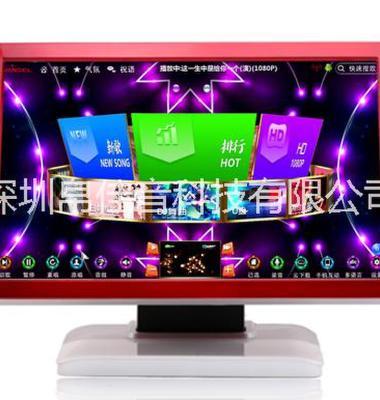 佳音JY-神VII双系统图片/佳音JY-神VII双系统样板图 (4)