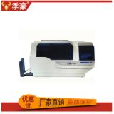 工作证印卡机 斑马证卡打印机P330I 相片打印机 制卡机