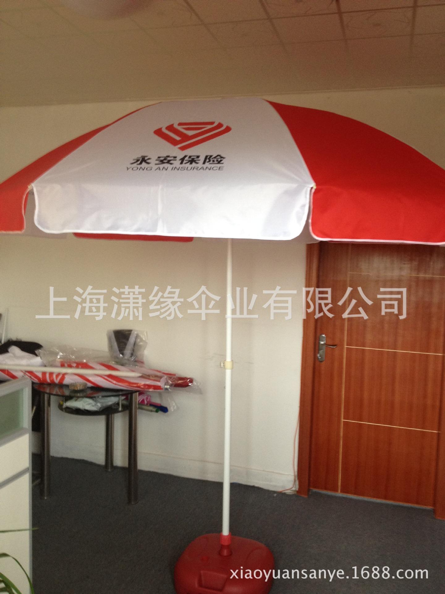 上海户外遮阳伞厂家 上海户外遮阳伞批发 上海户外遮阳伞价格