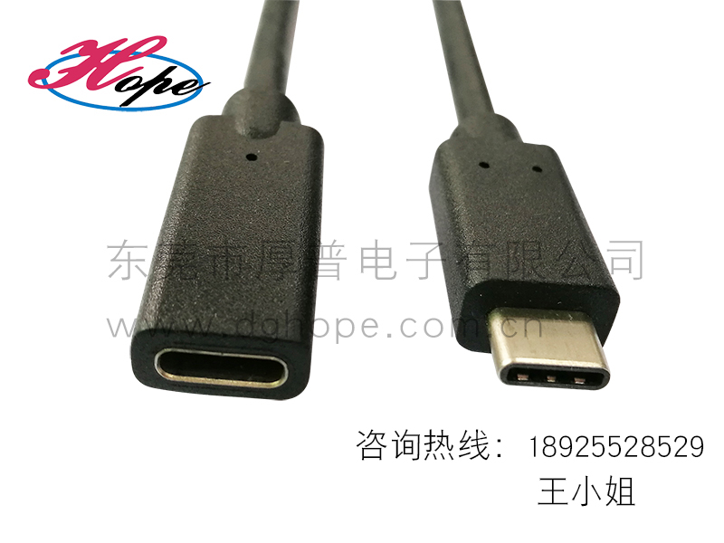 USB3.1数据线Type_c接