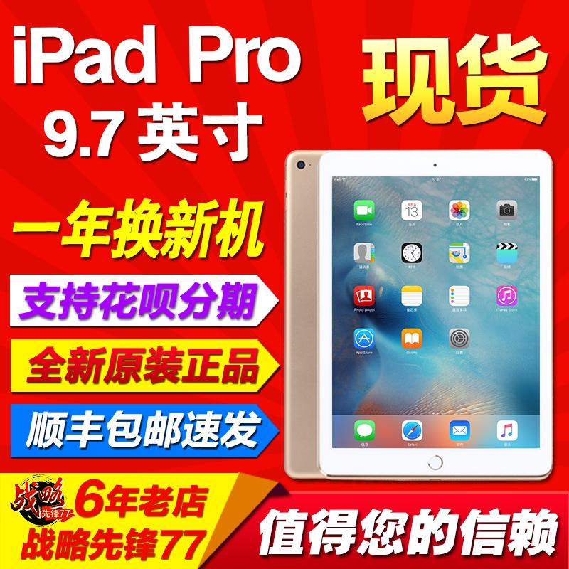 现货 Apple/苹果 iPad