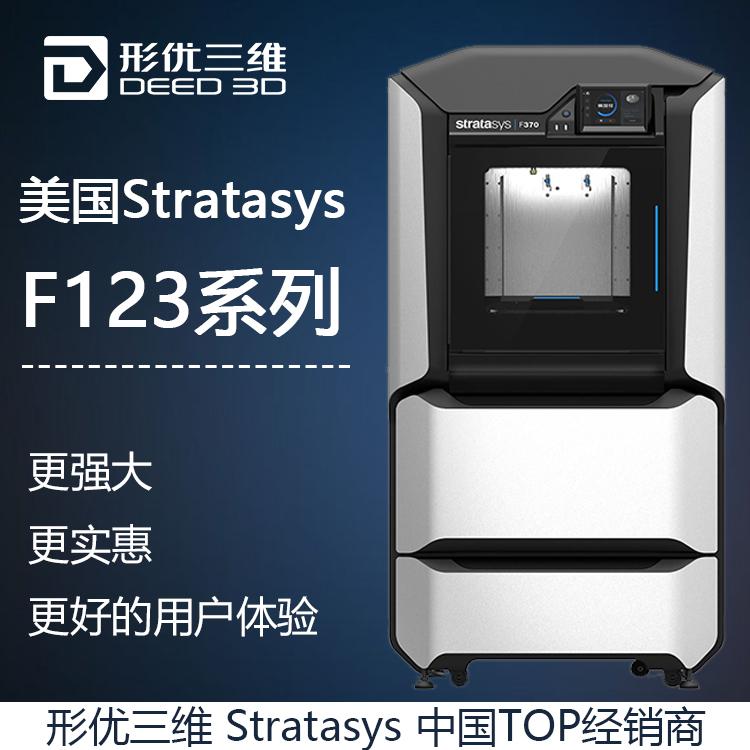 供应工业级3d打印机 3d打印 专业手板模型打印