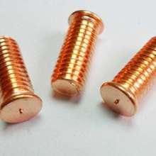 现货焊接 点焊螺柱 螺钉 螺丝