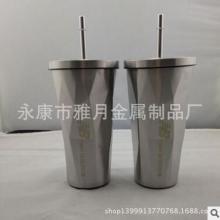 不锈钢菱形吸管杯双层保温杯不锈钢星巴克咖啡杯异形包质量批发