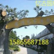 九江假树大门图片