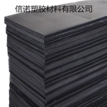 聚丙烯板 PP板 食品塑料板