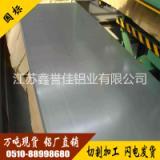 国标5083铝板 船板5083 5083-H112铝板厂 5083-O态船板