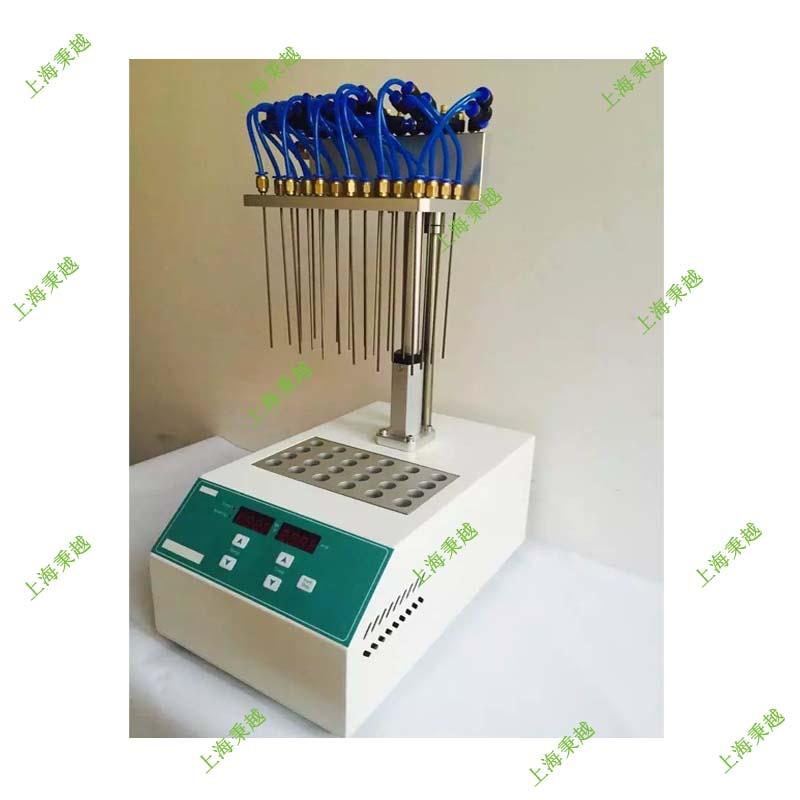 电动干式氮吹仪 双模块电动干式氮吹仪