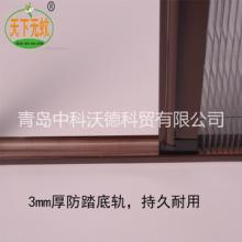 折叠纱门窗隐形风琴式折叠纱窗纱门
