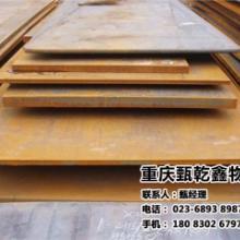 ]国产耐磨板,重庆耐磨板,重庆 国产耐磨板,重庆耐磨板,重庆甄乾批发